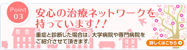 m_point3